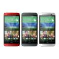 اسعار ومواصفات HTC One E8 إتش تي سي ون إي 8